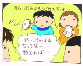 Shimai3_2