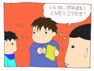 Shimai5_2