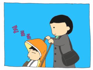 Shokuba3