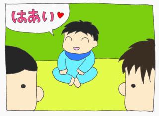 Ikura3