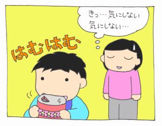 Kajiru3