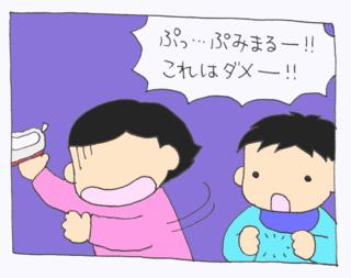 Kajiru5
