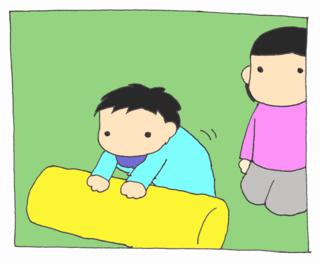 Tachimasu1