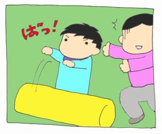 Tachimasu2
