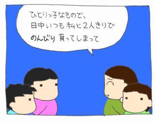 Uchimo4