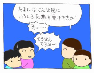 Uchimo5