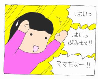 Mama2_2