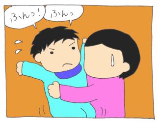 Taiikukai1