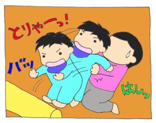 Taiikukai2