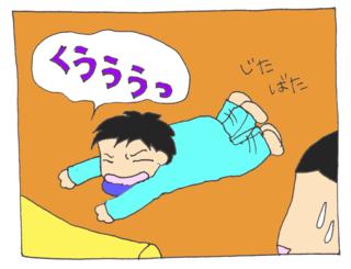 Taiikukai3
