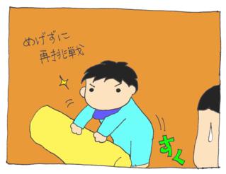 Taiikukai4