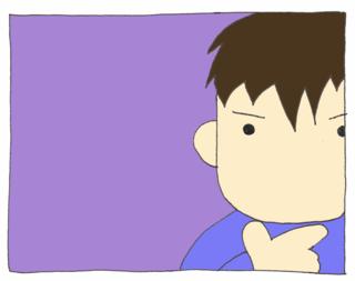 Hiyoko1