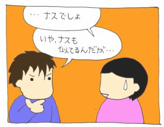 Hiyoko2