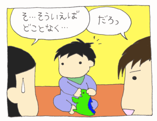Hiyoko4