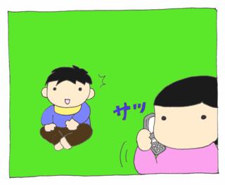 Keitai1