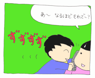 Keitai4