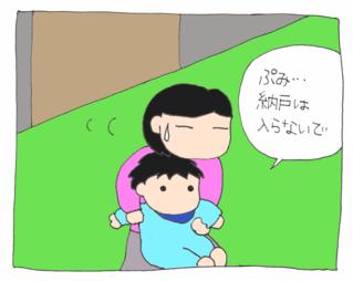 Yuga3