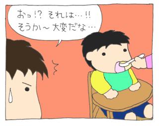 Natto2