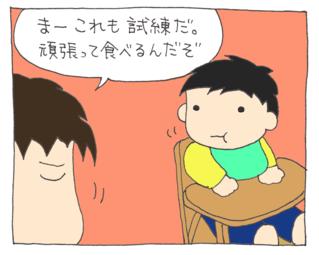 Natto3