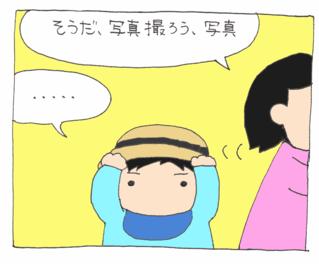 Mugiwara3