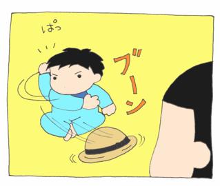 Mugiwara4