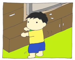 Tsutaiaruki1