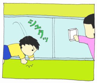 Tsutaiaruki4