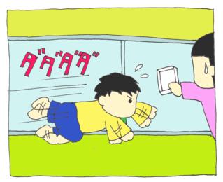 Tsutaiaruki5