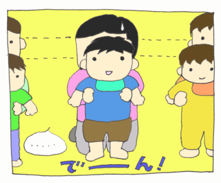 Gokai1