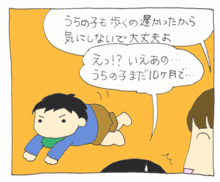 Gokai2