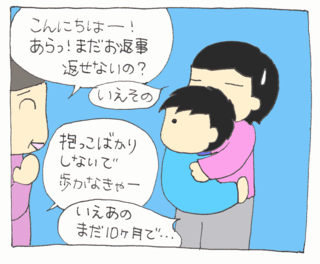 Gokai3