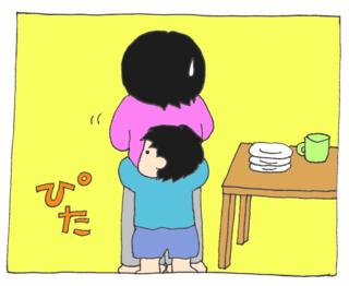 Doko2