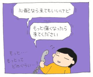 Shussan4