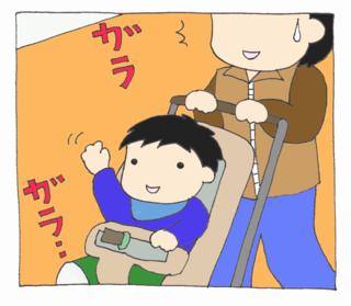 Kuko3