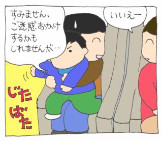 Hikoki1