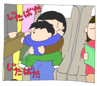Hikoki2