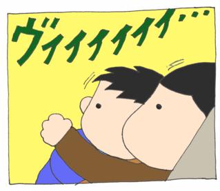 Hikoki4