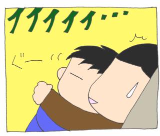 Hikoki5