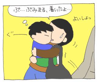 Hikoki6