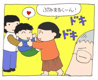 Chichi3