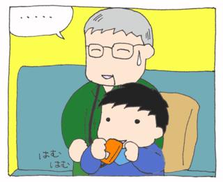 Chichi6