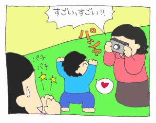 Tatsu6