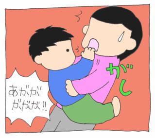 Hahanokao1