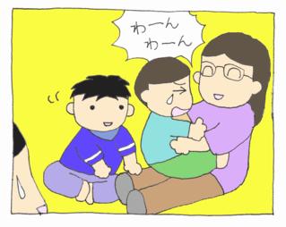Crayon3