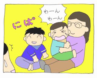 Crayon4