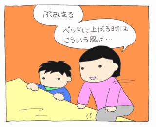 Agaru2