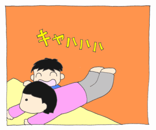 Agaru5