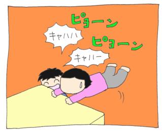 Agaru6