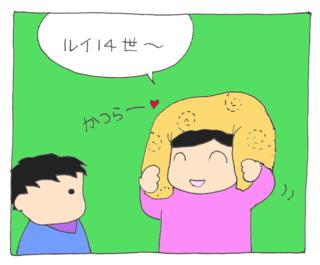 Asobi3
