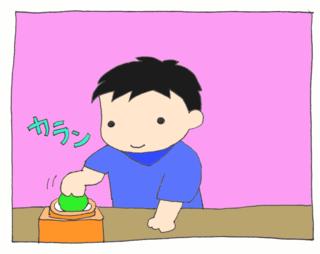 Itsunomani1
